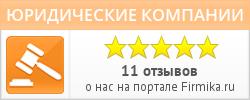Юридическая помощь в Санкт-Петербурге.
